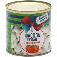 Фасоль белая «Приятного аппетита» в томатном соусе, 425 г.