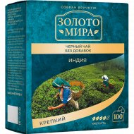 Чай черный «Золото мира» индийский мелкий, 100 пакетиков.