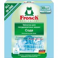 Таблетки для мытья посуды в ПММ «Frosch» 30 шт.