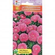 Астра «Розовое очарование» 0.3 г