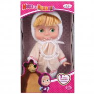 Кукла «Карапуз» 83033F