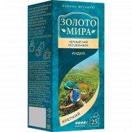 Чай черный «Золото мира» индийский мелкий, 25 пакетиков.