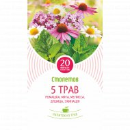 Напиток чайный «Столетов» 5 трав, 20 пакетиков.