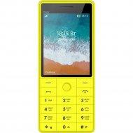 Телефон мобильный «BQ» Only, BQ-2815