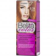 Краска стойкая для волос «Belita сolor» 8.04, коньяк.