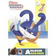 Книга «Тайная жизнь домашних животных 2. Альбом наклеек Снежок».
