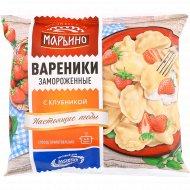 Вареники «Марьино» с клубникой, замороженные, 400 г.