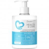 Мыло жидкое «Health&Care»для рук антибактериальное Skin Protect, 500 г.