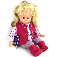 Кукла «Schildkrot» 2037732GE-SHC