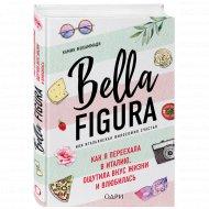 Книга «Bella Figura, или Итальянская философия счастья».