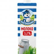 Молоко «Простоквашино» ультрапастеризованное 3.2%, 950 мл.