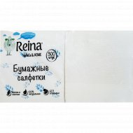 Салфетки бумажные «Reina» столовые, 300 шт.