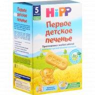 Детское печенье «Hipp» 150 г.
