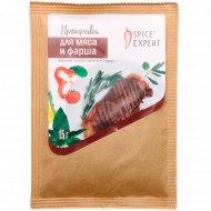 Приправа «Spice Expert» для мяса и фарша, 15 г.