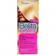Крем осветляющий «Blond» для тонких и нормальных волос.