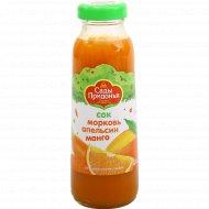 Сок «Сады Придонья» из моркови, апельсинов и манго, 300 мл.