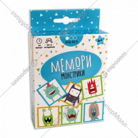 Настольная игра «Мемори. Монстрики» ТК002.