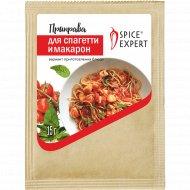 Приправа «Spice Expert» для спагетти макарон, 15 г.