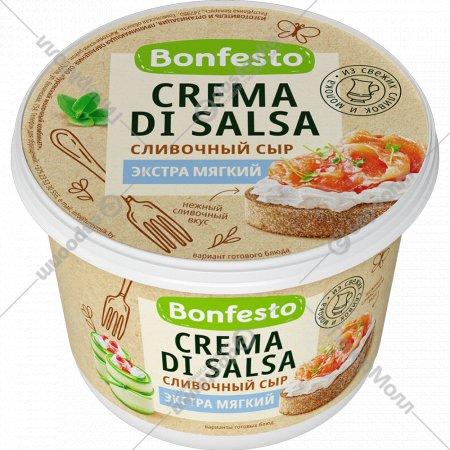Сыр мягкий сливочный «Crema Di Salsa» 70%, 500 г.