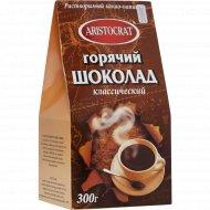 Горячий шоколад «Aristocrat» классический, 300 г.