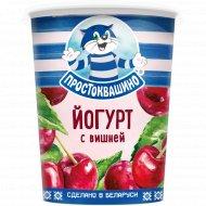 Йогурт «Простоквашино» с вишней 2.5%, 335 г.
