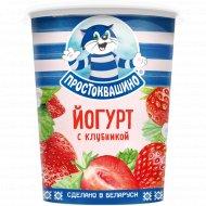 Йогурт «Простоквашино» с клубникой 2.2%, 335 г.