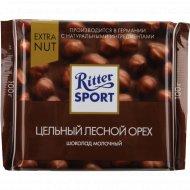 Шоколад молочный «Ritter Sport» с цельным лесным орехом, 100 г.