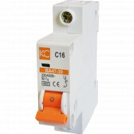 Автоматический выключатель ВА 47-39 С16А.