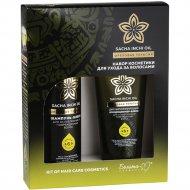 Набор косметики для волос «SACHA INCHI OIL» Ореховая терапия.