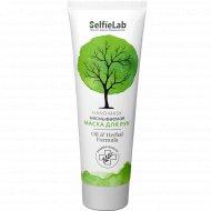Маска для рук «SelfieLab» Oil & Herbal Formula, 75 г.