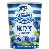 Йогурт «Простоквашино» черника 2.2 %, 335 г.