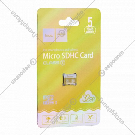 Карта памяти «Hoco» microSDHC, 32GB, class 10.