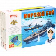 Настольная игра №48 «Морской бой».
