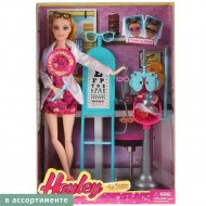 Набор кукол «Shantou» B1673904