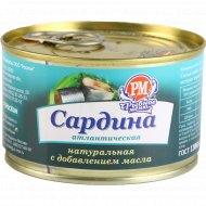 Консервы рыбные «Рыбное меню» сардина, 230 г.