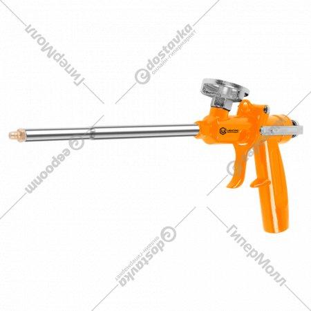 Пистолет для монтажной пены с регулятором.