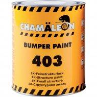 Краска «Chamaeleon» 14035, для бампера, черная, 1 л