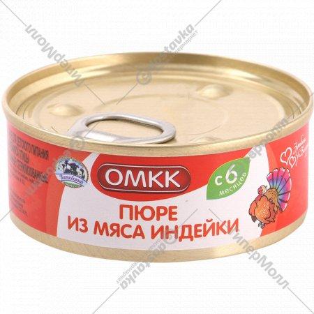 Консервы мясные «Пюре из мяса индейки» 100 г.