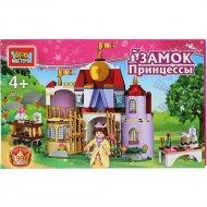 Конструктор «Город мастеров» Замок принцессы, BL-2071-R
