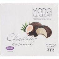 Мороженое сливочное «Моджи» с кокосом в шоколадно-рисовой глазури, 300 гр.
