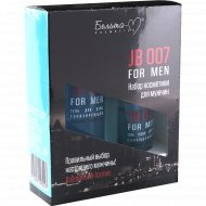 Набор косметики для мужчин «JB 007 FOR MEN».