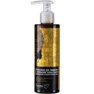 Пенка-скраб для умывания лица с африканским черным мылом, 190 г.