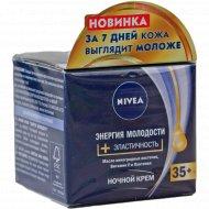 Крем для лица «Nivea» энергия молодости 50мл.