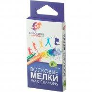 Мелки-карандаши восковые «Классика» 6 цветов.