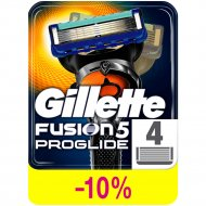 Кассеты для бритья «Fusion Proglide» 4 шт.