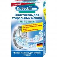 Очиститель для стиральных машин гигиенический «Dr.Beckmann», 250 г.