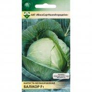 Семена капусты «Боликор» F1, белокочанной, 15 шт