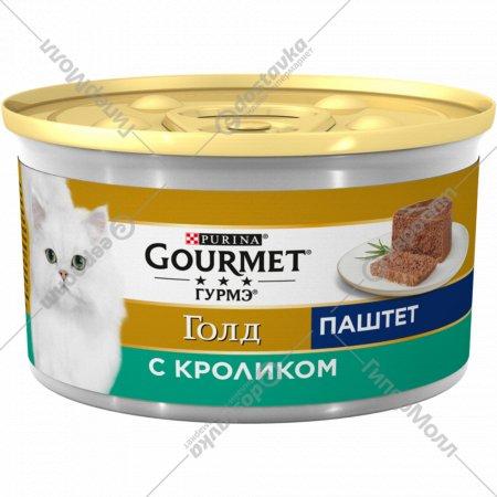 Корм для кошек «Gourmet Gold» паштет с кроликом, 85 г.