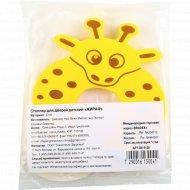 Стоппер для дверей детский «Жираф».