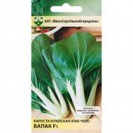 Семена капусты китайской «Бопак» F1, 15 шт